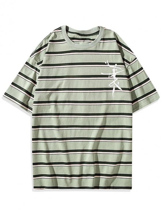 fashion Striped Graphic Pattern T-shirt - GREEN ONION XL