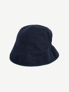 Einfarbige Elastischer Draussen Bucket Hut - Schwarz
