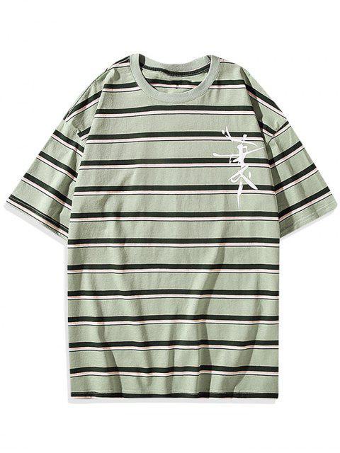 T-Shirt Grafica a Righe - Verde Cipolla  3XL Mobile