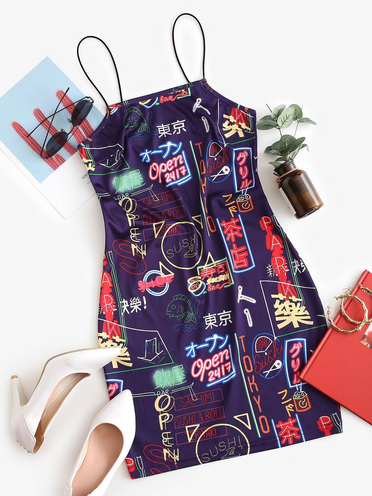 ZAFUL Japanese Graphic Bungee Straps Bodycon Dress
