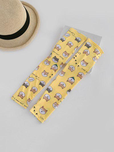 Cartoon Dogs Arm Sleeves Gloves - Bright Yellow
