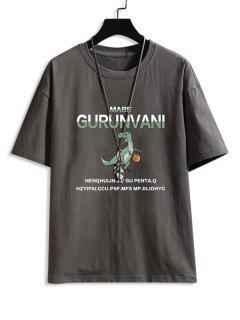 Cartoon Dinosaur Letter Pattern Basic T-shirt - Dark Gray 2xl
