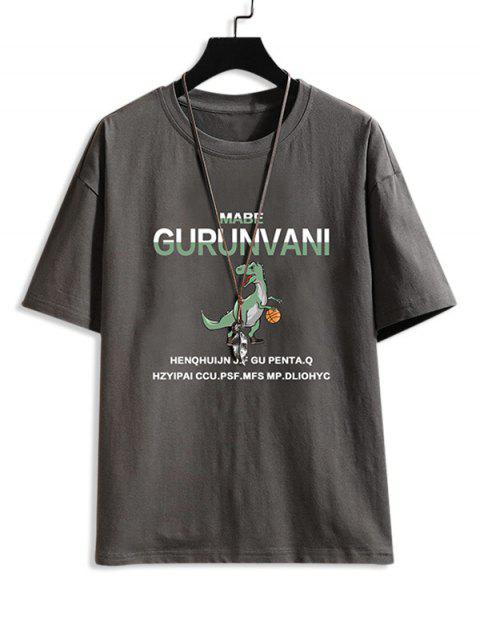 Cartoon Dinosaur Letter Pattern Basic T-shirt - الرمادي الداكن 3XL Mobile