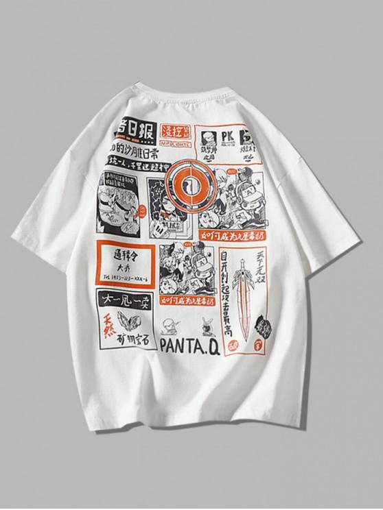 T-shirt GraphiqueDessin AniméImprimé à Col Rond - Blanc XL