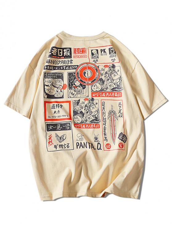 Comic Graphic Print Round Neck T Shirt - كاكي 3XL