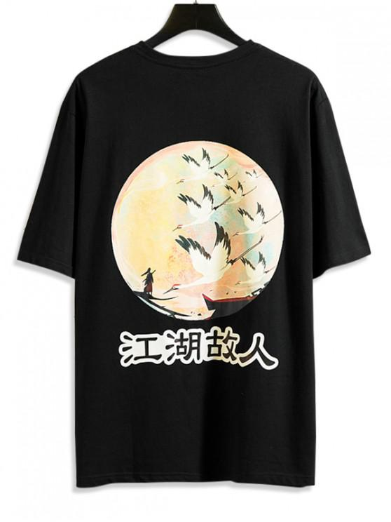 shop Chinese Oriental Flying Crane Graphic T-shirt - BLACK 4XL