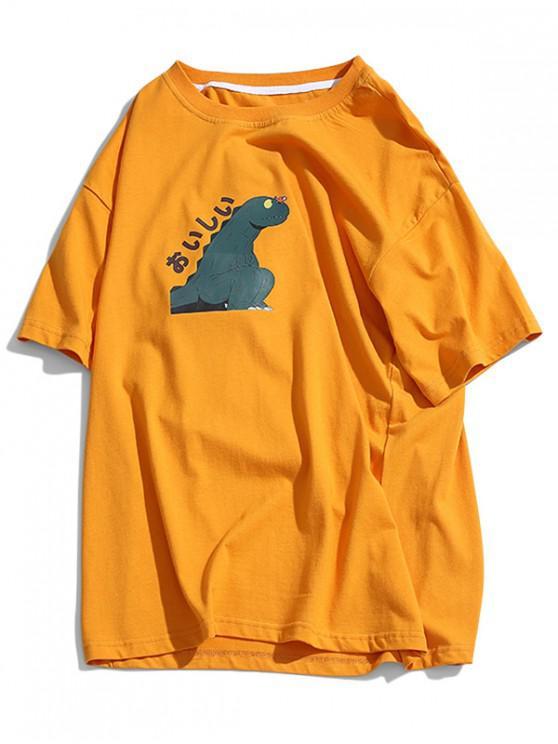 outfits Basic Cartoon Dinosaur Graphic T-shirt - YELLOW L