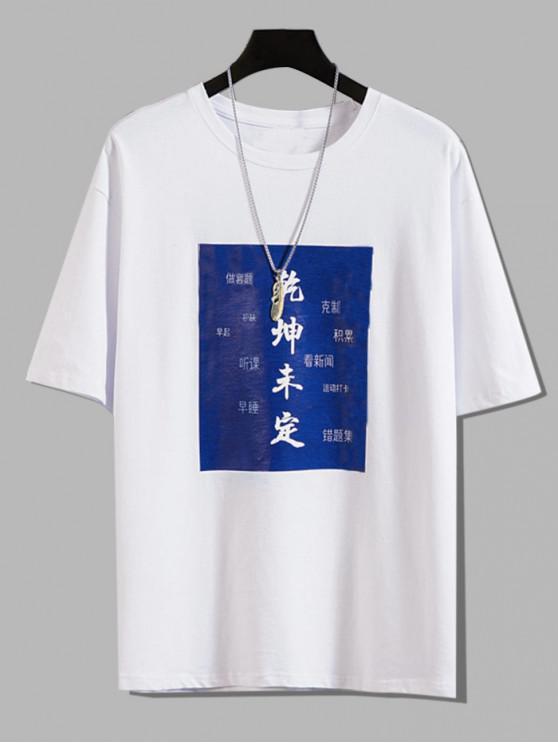 ladies Chinese Characters Print Graphic T-shirt - WHITE 4XL