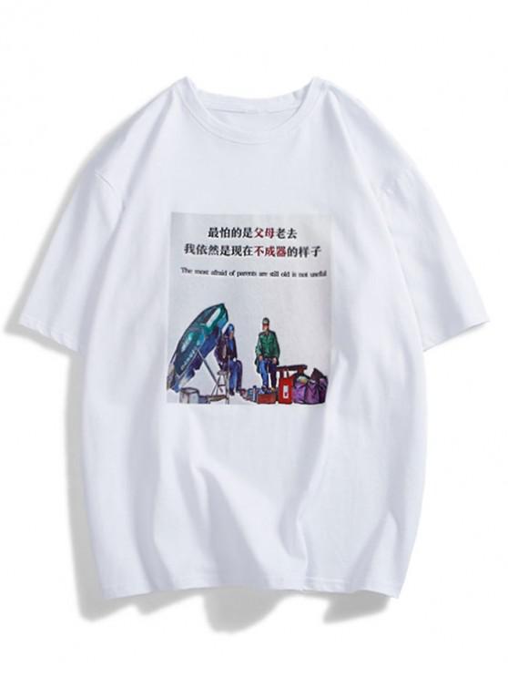 shop Cartoon Graphic Print Casual T-shirt - WHITE XL