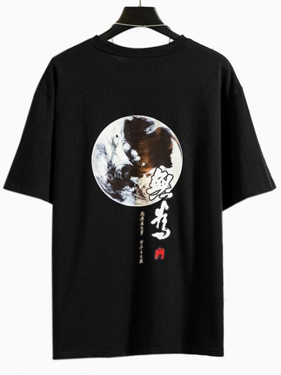Ink Painting Print Oriental T-shirt - أسود M