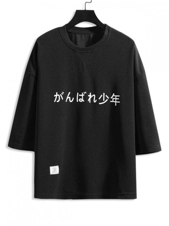 Japanese Characters Print Side Slit Crew Neck T Shirt - أسود L