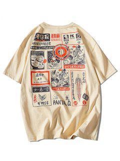 Comic Graphic Print Round Neck T Shirt - Khaki L