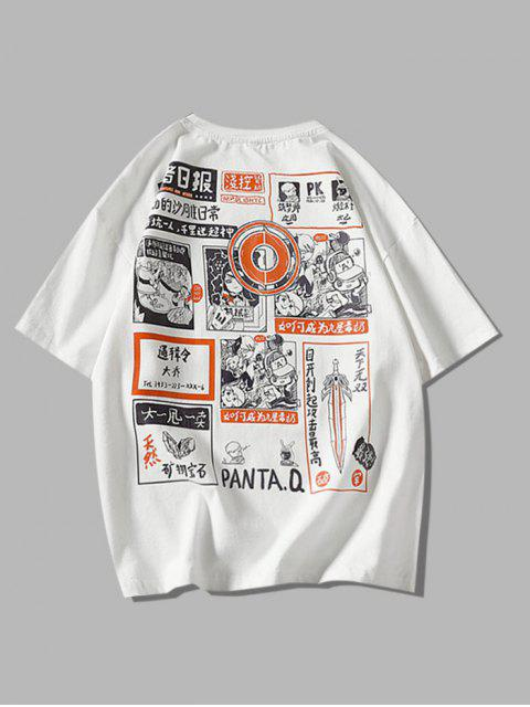 Vindo colhida camiseta sexta-feira  's - Branco XL Mobile