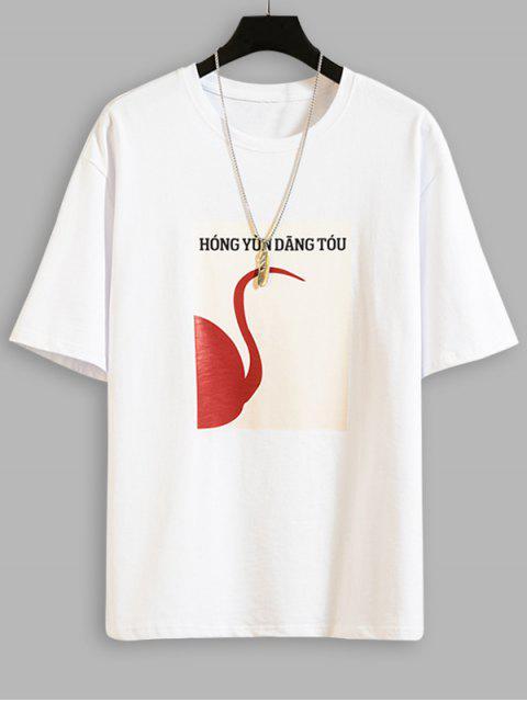 Grafisches Druck Rundhals T-Shirt - Weiß 2XL Mobile