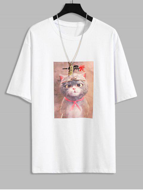 T-Shirt con Grafica di Gatto - Bianca 2XL Mobile