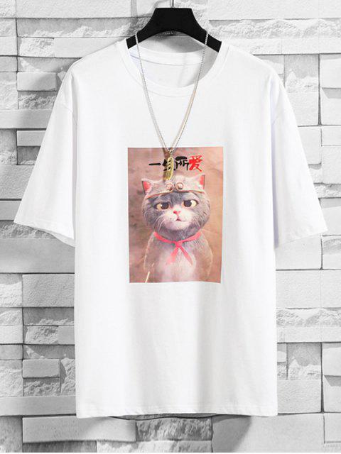 Grundlegendes Katzen Muster Grafik T-Shirt - Weiß 4XL Mobile