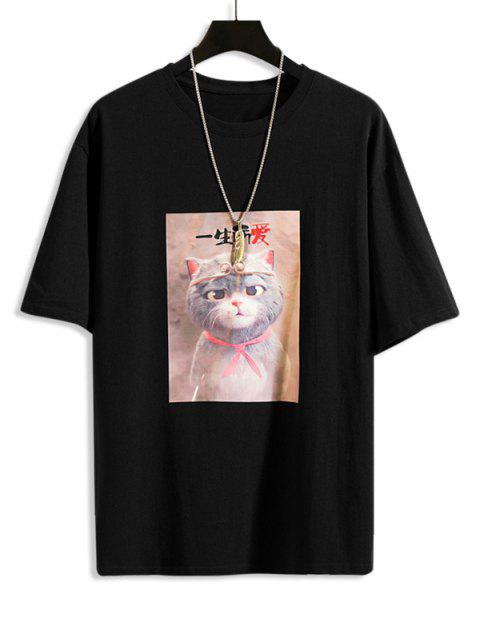Basic Cat Pattern Graphic T-shirt - أسود 2XL Mobile