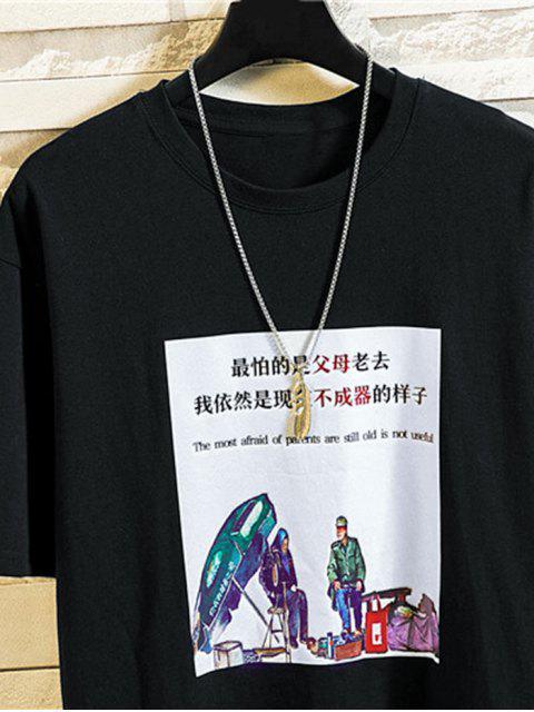 Camiseta Casual de Dibujo Animado con Mangas Cortas - Negro M Mobile