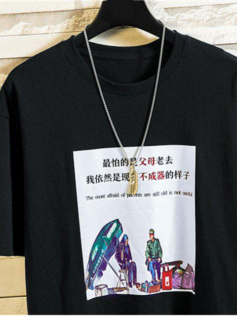 Camisa Casual Impressa de Desenhos Animados de Impressão Gráfica dos Desenhos Animados - Preto 2XL Mobile