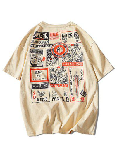 Comic Graphic Print Round Neck T Shirt - Khaki M