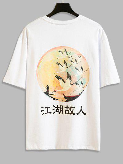 Chinese Oriental Flying Crane Graphic T-shirt - White 3xl