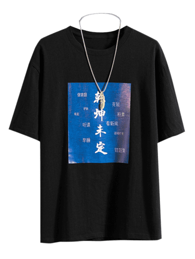 Chinese Characters Print Graphic T-shirt