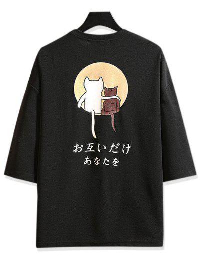 T-shirt Com Impressão Gráfica Dos Desenhos Animados Gato De Desenho - Preto S