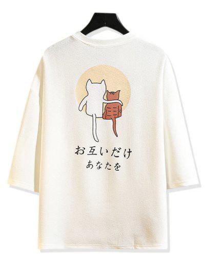 Cartoon Cat Print Graphic T-shirt - White M