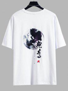 Ink Painting Print T shirt