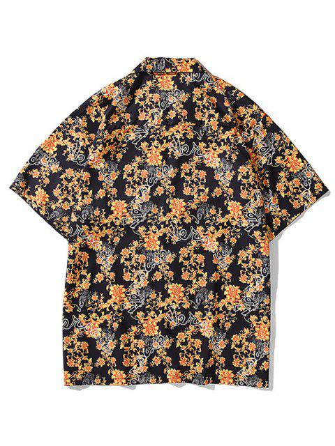 Barockes Hemd mit Leopardenmuster - Orange Gold 2XL Mobile
