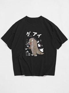 T-shirt Dinosaure Dessin Animé Imprimé à Col Rond - Noir 2xl
