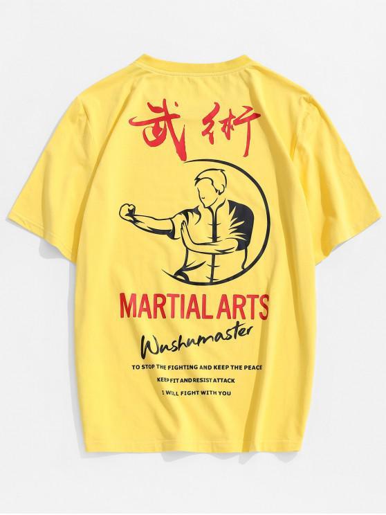 sale ZAFUL Chinese Letter Print Casual T-shirt - YELLOW 2XL