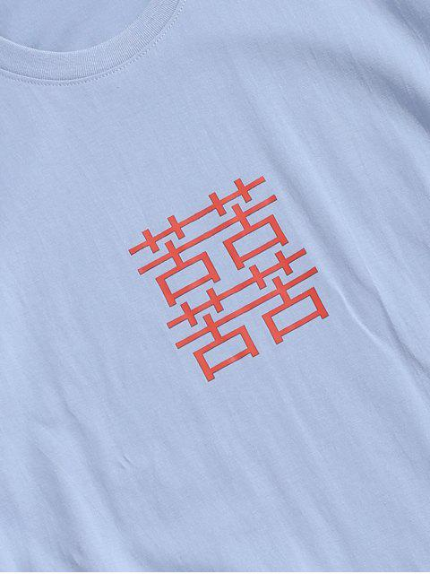 affordable Chinese Character Print Basic T-shirt - BLUE 3XL Mobile