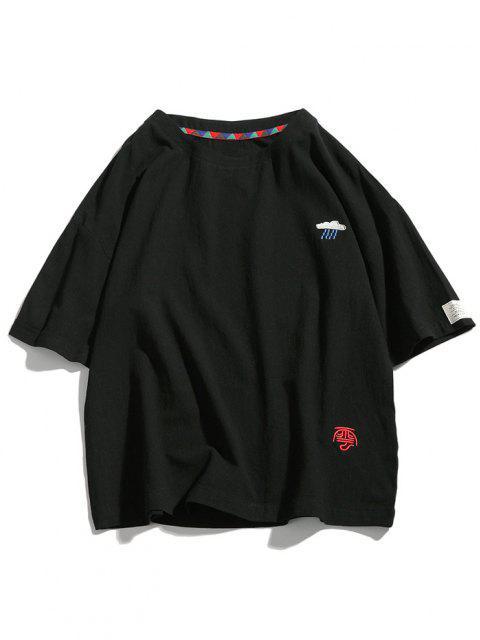 T-Shirt con Ricamo Grafico - Nero 4XL Mobile