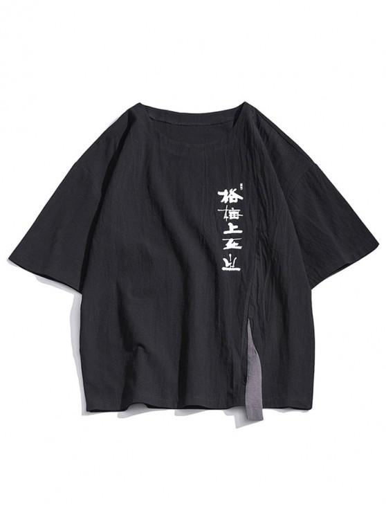 Chinese Print Patch Panel T-shirt - أسود M