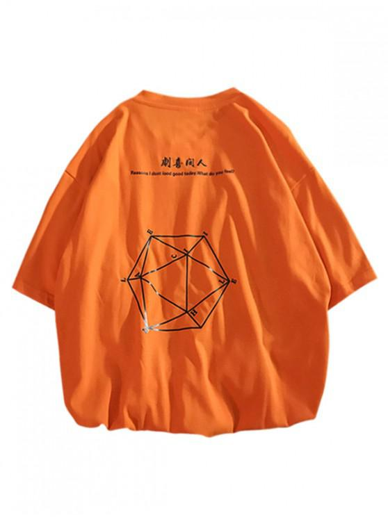 best Hexagonal Graphic Drop Shoulder Short Sleeve T Shirt - TANGERINE 2XL