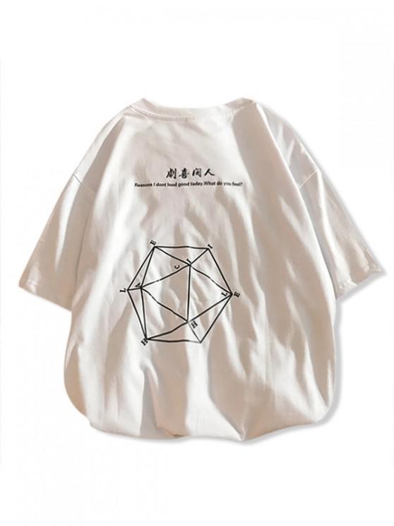 Hexagonal Graphic Drop Shoulder Short Sleeve T Shirt - أبيض S