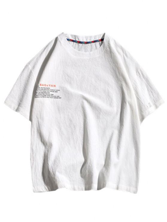 Texting Print Basic T-shirt - أبيض M