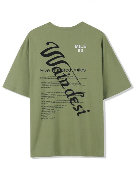 fancy Texting Graphic Print Basic T-shirt - GREEN 2XL