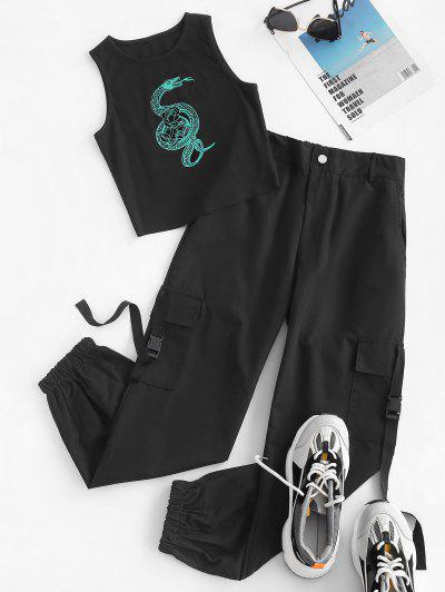 Snake Rose Print Ribbed Jogger Cargo Pants Set - Black M