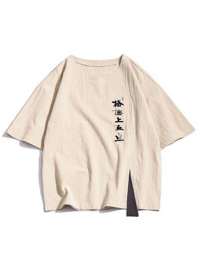 Chinese Print Patch Panel T-shirt - Beige 4xl