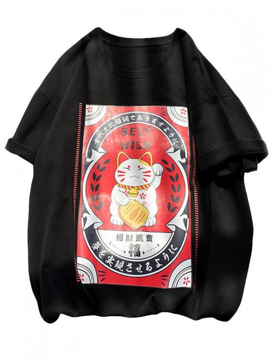Fortune Cat Graphic Basic T-shirt - أسود M