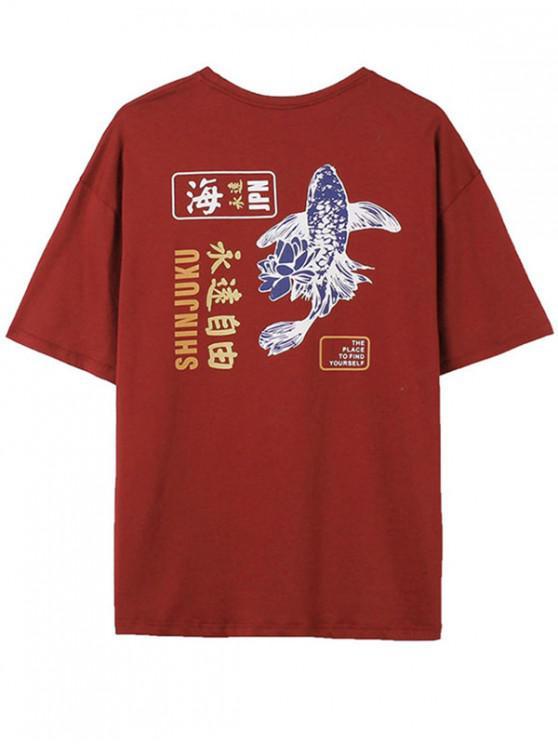 Koi Chinese Character Graphic T-shirt - أحمر 2XL