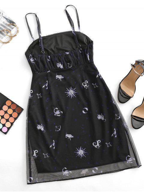 lady ZAFUL Funny Sun Print Ruched Mesh Cami Dress - BLACK M Mobile