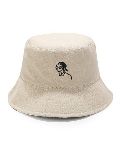 Cartoon Embroidery Reverse Sun Fisher Hat - Beige
