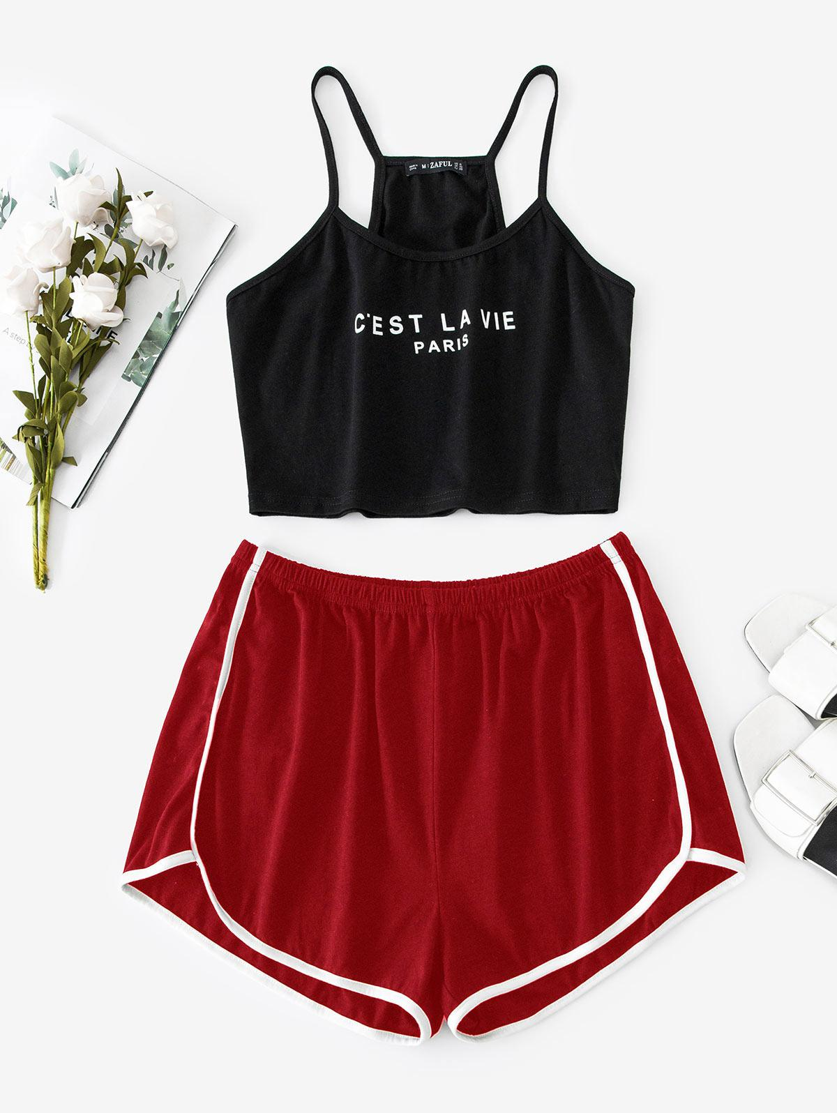 ZAFUL Letter Side Striped Cami Two Piece Suit