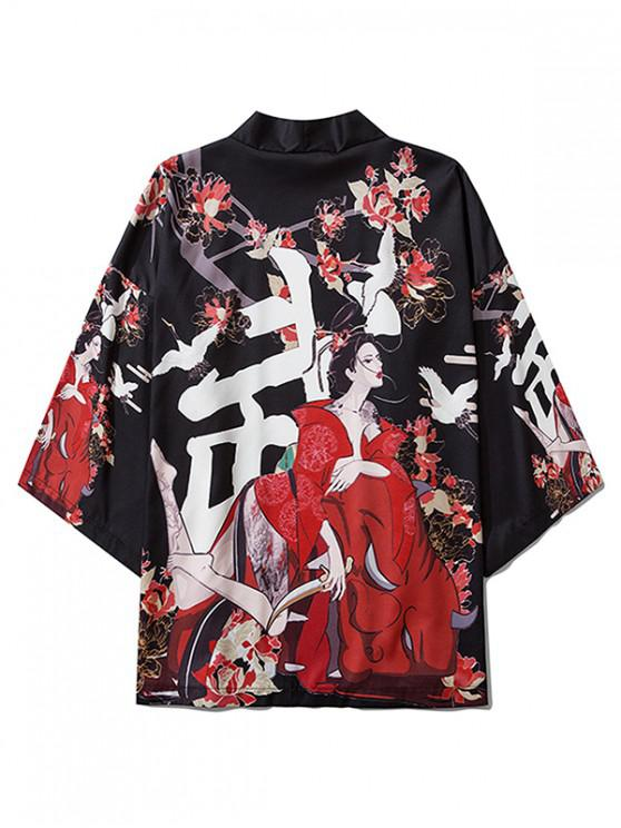 fancy Floral Geisha Oriental Print Open Front Kimono Cardigan - LAVA RED 2XL