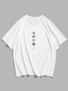 T-Shirt Basic Con Stampa Caratteri Cinesi - Bianca L