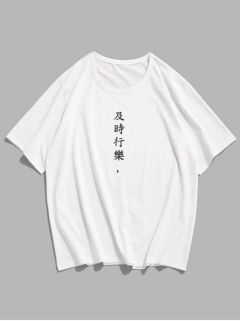 Chinese Character Printed Basic T-shirt - أبيض S Mobile