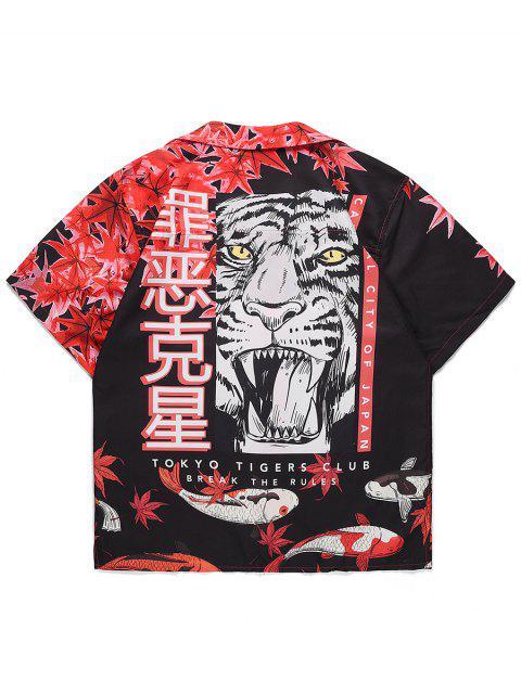 latest Maple Leaf Animal Print Side Slit Short Sleeve Shirt - BLACK XL Mobile